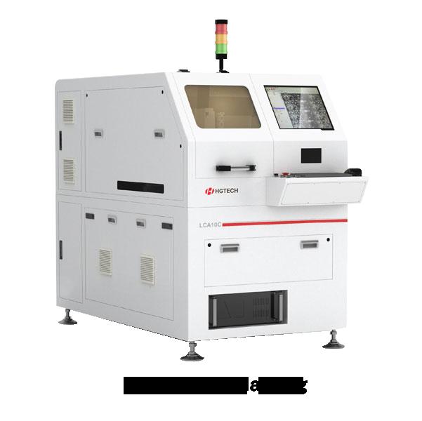 Inline Laser marking